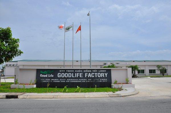 goodlifejp.com, Factory